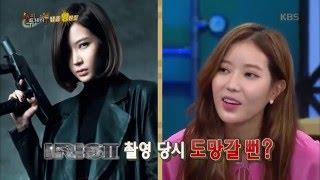 getlinkyoutube.com-해피투게더 - 임수향, '아이리스2', '감격시대' 촬영 당시 도망가려 했던 이유!.20160211