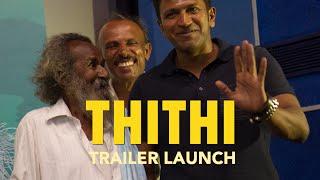 THITHI Trailer Launch || Power Star Puneeth Rajkumar