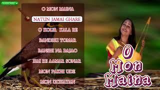 Bangla Baul Songs Collection | O Mon Maina | ও মন ময়না | Bengali Audio Songs