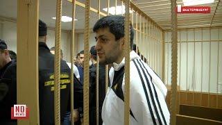 getlinkyoutube.com-Армянского бойца осудили на 9 лет за убийство азербайджанского футболиста