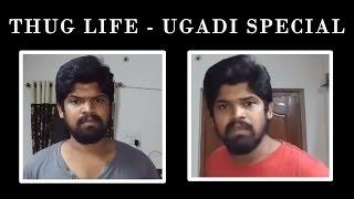 getlinkyoutube.com-Thug Life - Ugadi special || Abhay Bethiganti
