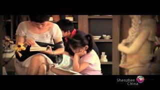 getlinkyoutube.com-深圳城市宣传片 Shenzhen China 20140919