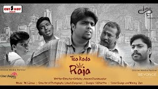 Tea Kada Raja - Tamizh Short Film 2016