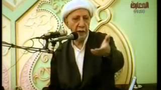 getlinkyoutube.com-الشيخ أحمد الوائلي: حكم وضع المرأة للمكياج في الاسلام