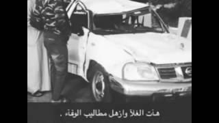 getlinkyoutube.com-عراقي. دنيا  مابيها ملامح .مسرع +بطئ