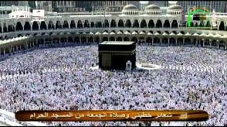 Makkah Jumma Salah 11th February 2011 by Sheikh Usama Khayyat (Emotional)