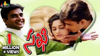 getlinkyoutube.com-Sakhi Telugu Full Movie | Madhavan, Shalini | Sri Balaji Video