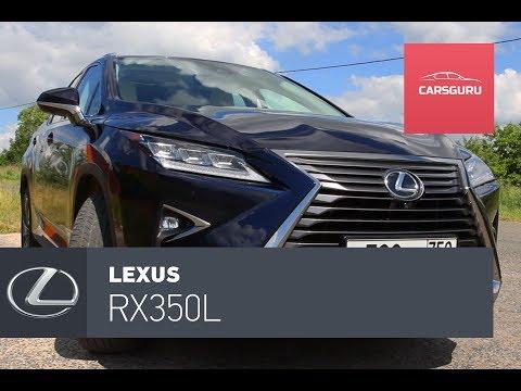 Lexus RX350l 2018. Космический пенсионер.