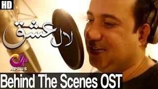 Laal Ishq - Exclusive BTS with Rahat Fateh Ali Khan | APlus Drama | Faryal Mehmood, Saba Hameed