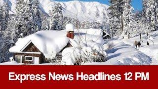 Express News Headlines 12 PM - 3rd January 2017