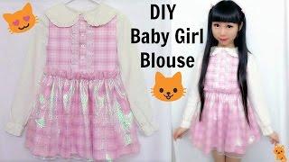 getlinkyoutube.com-DIY Baby Doll Shimmering Blouse