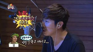 getlinkyoutube.com-【TVPP】HaHa - Surprise phone call of HaHa's wife, 하하 - 생방송중 아내 별의 깜짝 전화 연결?! @ Infinite Challenge