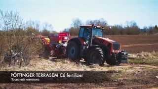 Трактор Terrion ATM 7360 Посевной комплекс Pottinger Terrasem C6 fertilizer