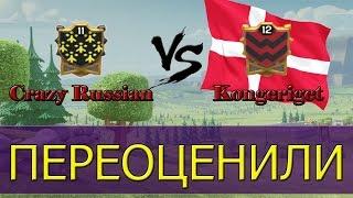 getlinkyoutube.com-Crazy Russian VS Kongeriget [Clash of Clans]