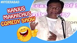 getlinkyoutube.com-Kanjus Makhichus Latest Comedy Show | Best Funny Videos 2016 | Hyderabadi Jokes