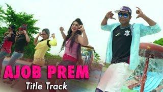 getlinkyoutube.com-Ajob Prem (2015) | Full Video Song | Title Track | Bappy | Achol | Humayun | Lemis