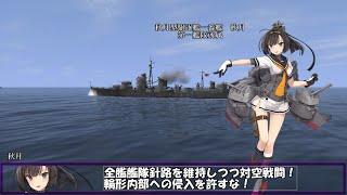 getlinkyoutube.com-艦これil-2 三十七隻目 あ号艦隊決戦 9マス目 高画質版