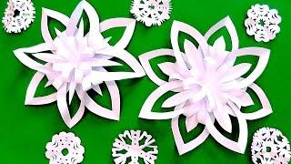 Двойная объемная снежинка из бумаги / Новогодние ОРИГАМИ