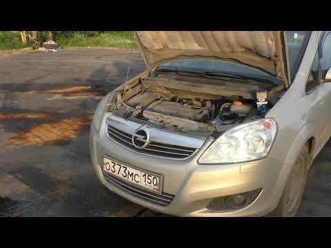 Opel Zafira B:Замена масло в двигателе 1.8