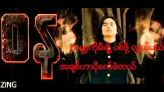 getlinkyoutube.com-Wa Na(Zing)-A Chit(myanmar song)