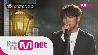 getlinkyoutube.com-Mnet [싱어게임] Ep.02 : 정기고 & 매드클라운 - 너 사용법 (JUNGGIGO & Mad Clown - The Manual) @SingerGame