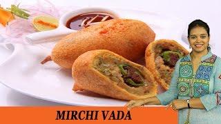 getlinkyoutube.com-MIRCHI VADA - Mrs Vahchef