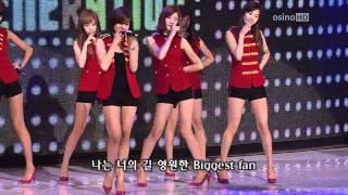 getlinkyoutube.com-[09.07.19] SNSD - Tell Me Your Wish (Genie) @ KBS1 Open Concert [HD]
