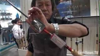 getlinkyoutube.com-シマノ-ワールドシャウラ-NEWモデル続々-村田基-フィッシングショー2012