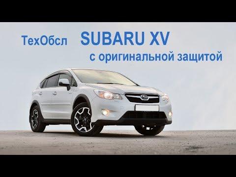 Расположение щупа вариатора в Subaru Forester