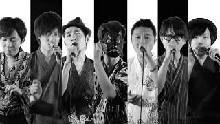 getlinkyoutube.com-口だけで夏祭り - SAMURAI ACAPELLA!! / INSPi × Daichi