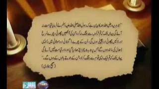getlinkyoutube.com-Hidden Truth - End of Time Part 1 of 4 - by Dr. Shahid Masood