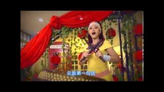 getlinkyoutube.com-[M-Girls 四个女生] 贺新年 + 迎春花 + 万年红 + 恭喜恭喜 + 大地回春 -- 真欢喜 (Official MV)