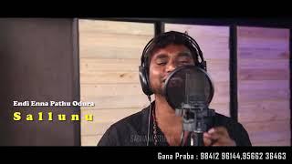 Gana Prabha jikina song.. width=