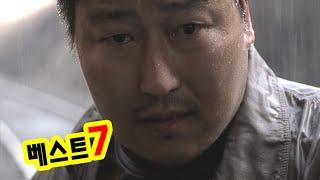 getlinkyoutube.com-한국 형사영화 베스트 7