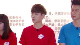getlinkyoutube.com-[ENG SUB] EXO LAY || YiLi's GLC Jump Rope Game Cut