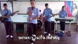 getlinkyoutube.com-เพลงชีวะ อาณาจักรฟังไจ (เคลิ้ม)