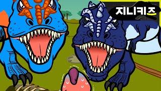 getlinkyoutube.com-기이한 공룡탐험 #22 백악기 목긴 공룡의 출현! | 알베르토사우루스 vs. 알라모사우루스 | ★지니키즈 공룡대탐험