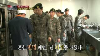 getlinkyoutube.com-A Real Man(Korean Army)- Lunch with jajangmyeon, EP06 20130519