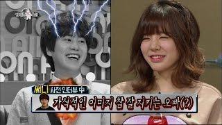 getlinkyoutube.com-【TVPP】SNSD - Biting remarks to Kyuhyun, 소녀시대 - 규현은 음흉하다?! 규현에게 독설 작렬하는 소녀시대 @ Radio Star