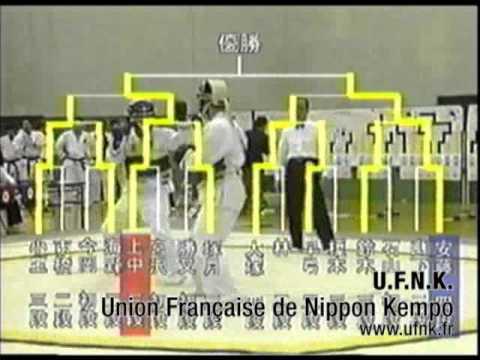 UFNK : Shiai Nippon Kempo Kyokai Japon