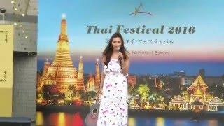 "getlinkyoutube.com-Gam The Star ""Let it go"" 2016/5/15 Thai Festival 2016 Tokyo"