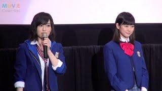 getlinkyoutube.com-NMB48みるきーが山本彩ほか4人のチャプチャプシーンをアピール!