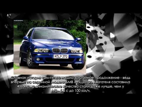 Top Gear Top 50 BMW M5 E39 TG