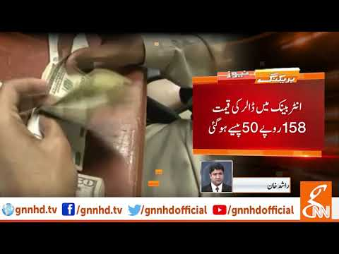 Dollar hit Rs158.50 in interbank market