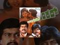 CBI Shankar