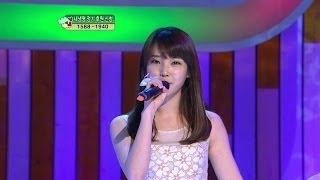 getlinkyoutube.com-【TVPP】IU - Good Day, 아이유 - 좋은 날 @ New Life for Children Live