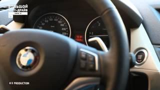 getlinkyoutube.com-Большой тест-драйв (видеоверсия): BMW X1
