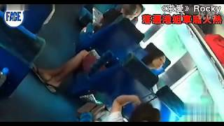 getlinkyoutube.com-曝落選港姐與男友火車上做愛