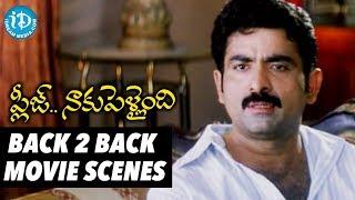 getlinkyoutube.com-Sruthi Malhotra Back To Back Romantic Scenes from Please Naaku Pellaindi  | Telugu Romantic Scenes