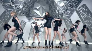 getlinkyoutube.com-Girls' Generation _ The Boys {  Arabic Sub }
